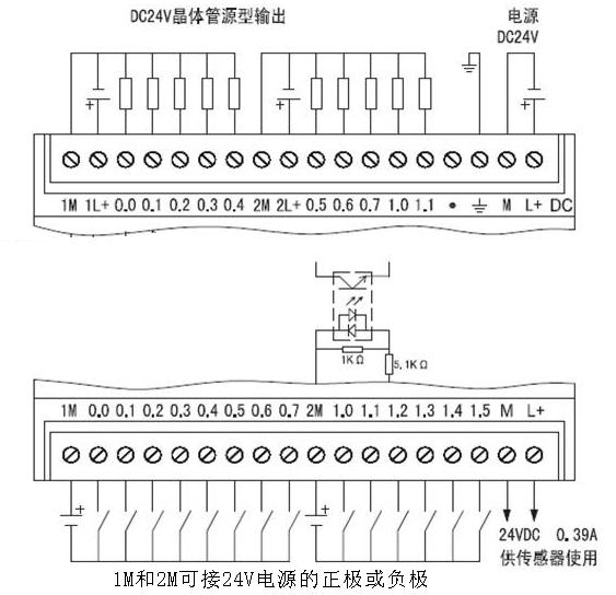 电路 电路图 电子 原理图 563_544